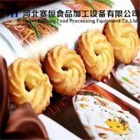 Commercial Cookies Bakery Machines Automatic Bakery Machine from China Manufactures