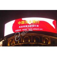 Outdoor P16 Curved LED Display Flexible full color for Shopping mall Manufactures