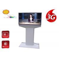 270W Outdoor Digital Kiosk Free Standing LCD Display 178° Viewing Angle Manufactures