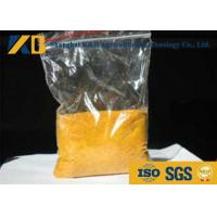 3% Adding Percent Corn Protein Powder Yellow Color For Mixed Feed Material Manufactures