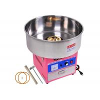 Stainless Steel Snack Bar Equipment / Electric Cotton Candy Floss Machine Manufactures