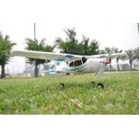 China Anti-cras Mini  Aerobatic RC electric model Aircraft with 4 CH 2.4GHz Receiver on sale