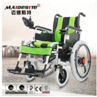China Lightweight mobility electric foldable wheelchair for patients on sale