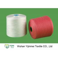 20S 30S 40S 50S 60S Multi Colors Dyed Polyester Yarn 100 Polyester Yarn Sewing Manufactures