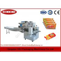 China Horizontal Snack Food Packaging Machine / Soap Packing Machine Pillow Bag Type on sale