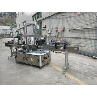 High Accuracy Self-Adhesive Labeling Machine For Plastic Bottles Manufactures