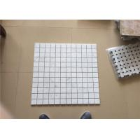 China Square Carrara White Marble Mosaic Wall Tiles For Home Decoration on sale