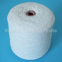 Cotton chenille Yarn Manufactures