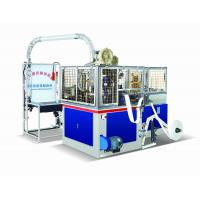High Precision Fully Automatic Stable Paper Cup Making Machine 90-110pcs/min Manufactures
