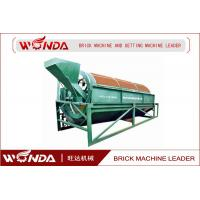 Rotary Trommel Vibrating Screen Machinery For Coal Gangue&Shale Cement &Concrete Sieving Manufactures