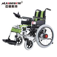 Quality Lightweight mobility electric foldable wheelchair for patients for sale