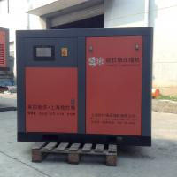 200KW 270HP Screw Oil Free Energy Saving Industrial OillessAir Compressor with Oilfree Converte Manufactures