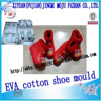 Customized Injection cotton EVA mould maker in China Manufactures