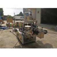 CE Flat Bottle Labelling Machine front and back labeling equipment Manufactures