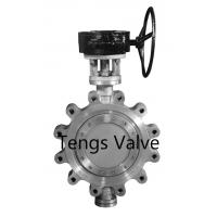 API609 cast carbon steel triple offset metal seat LUG type Worm gear actuator industrial butterfly valve Manufactures