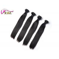 Quality Soft And Smooth Straight Brazilian Virgin Hair Weft Natural Black Without Tangle for sale