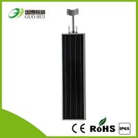 China High Brightness Outdoor Lighting Street Lamps 12v Solar Power All In One Integrated 15W on sale