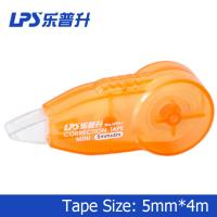 Quality Orange Mini Correction Tape 4M Students Stationery W961 Correction Runner for sale