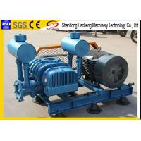 Small Volume High Pressure Roots Blower For Pneumatic Powder Conveying Manufactures