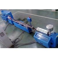 Straight Drinking PLA PP Extruder Machine Single Screw 380V 50HZ 3 Phase Manufactures