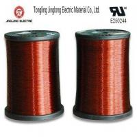 TI200  Polymide Imide Enameled Aluminum Round Wire Manufactures