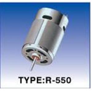 China floor cleaner motor,vacuum cleaner motor,12V dc motor on sale
