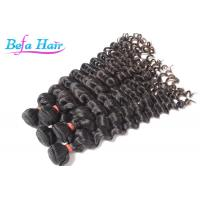 Long 36 Inch Grade 7A Virgin Hair Tangle Free Brazilian Kinky Curly Hair Manufactures