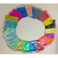 colorful china pearl pigment for inks and paints and cosmetic pigment Manufactures