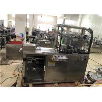 China Huge Capacity Blister Packaging Machine Pharmaceutical Industry CE GMP And FDA Approved on sale