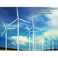 Wind Turbine for on-Grid Power Supply System Plan Manufactures