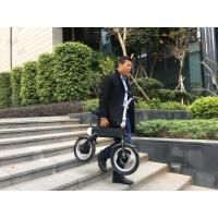 Adults Two Wheel Folding Electric Boost Bicycle With Display Screen Manufactures