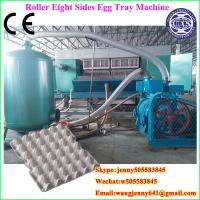 Fully Automatic paper egg tray forming machine/Paper egg tray making machine
