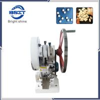 Tdp-1.5/Tdp-5/Tdp-6 Tablet Press Pill Making Machine pharmaceutical machine for Candy Tablet Manufactures