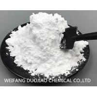 China Ph Value 8.4 Melamine Raw Material For High - Class Insulating Material on sale