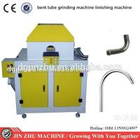 abrasive belt copper curved pipe surface sanding polishing machine Manufactures