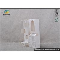 Plain White Foldable Gift Boxes Offset 5 - 9C Printing For Personal Care Products Manufactures