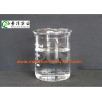 Methyltrichlorosilane Coatings CAS 75-79-6 CH3Cl3Si , Colorless Clear Liquid Manufactures