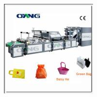 Non-woven Fabric Bag Forming Machine ONL-XA700 Manufactures