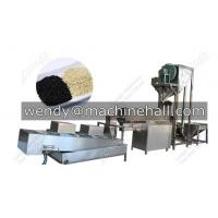 Buy cheap automatic sesame seeds cleaning and drying machine with best price high quality good from wholesalers