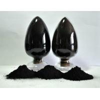 Carbon Black Pigment used for Cement,Concrete,Sealant and Adhesive - Beilum Carbon Chemical Limited Manufactures