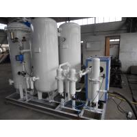 Energy Saving Industrial PSA Nitrogen Generator With Stainless Steel Material Manufactures