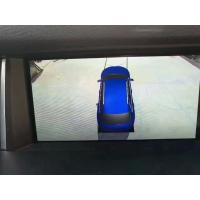 3D Around View Monitor System for Cars , IP67 1080 P 360 Bird View Parking System Waterproof Manufactures