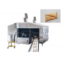 Fast Heating Up Oven Ice Cream Cone Maker For Sugar Cone High Capacity