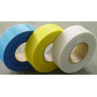 Strong Adhensive Drywall Fiber Glass Tape with High Quality Manufactures