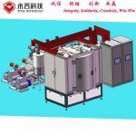 Multi Cathodic Arcs  Plating Machine,   PVD Gold Coating Equipment Manufactures