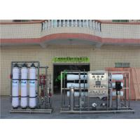 Automatic Converting Seawater To Drinking Water Machine Reverse Osmosis Manufactures