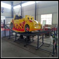 Attractive hot amusement park mini car kids flying car for sale Manufactures