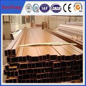 Hot! Woned extruded aluminium moldings plant milled extrusion aluminium square tube profil Manufactures