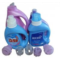 Laundry Detergent Filling Machine Manufactures