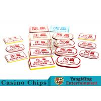 Durable Casino Table Games Baccarat Markers , Banker Bet Poker On The Button Manufactures